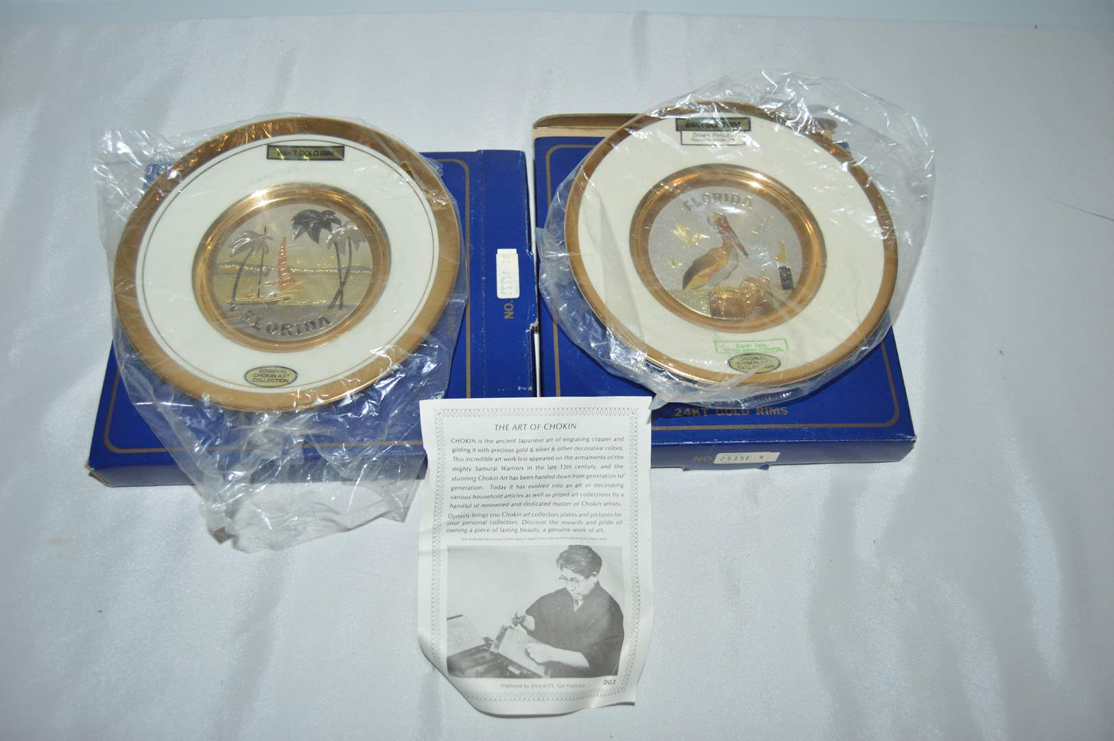 Lot # 143 2 Dynasty Gallery Chokin plates w/ boxes & paperwork - Florida & Brown Pelican (main image)
