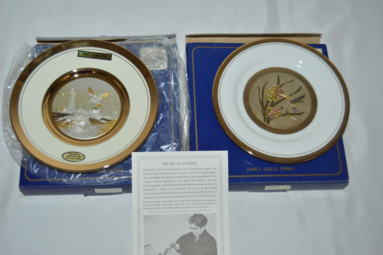 Lot # 145 2 Chokin plates with 24kt gold rim (main image)