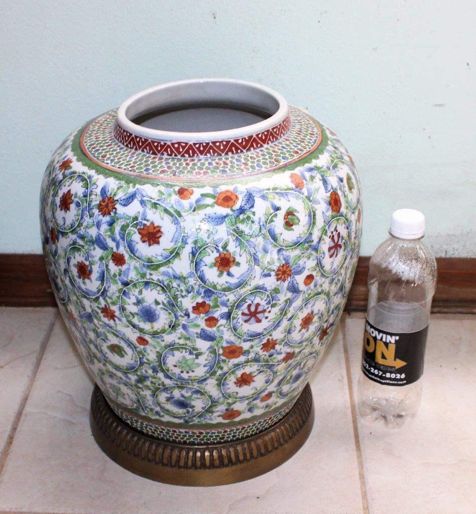 Lot#9 Oriental Floral Jar  (main image)