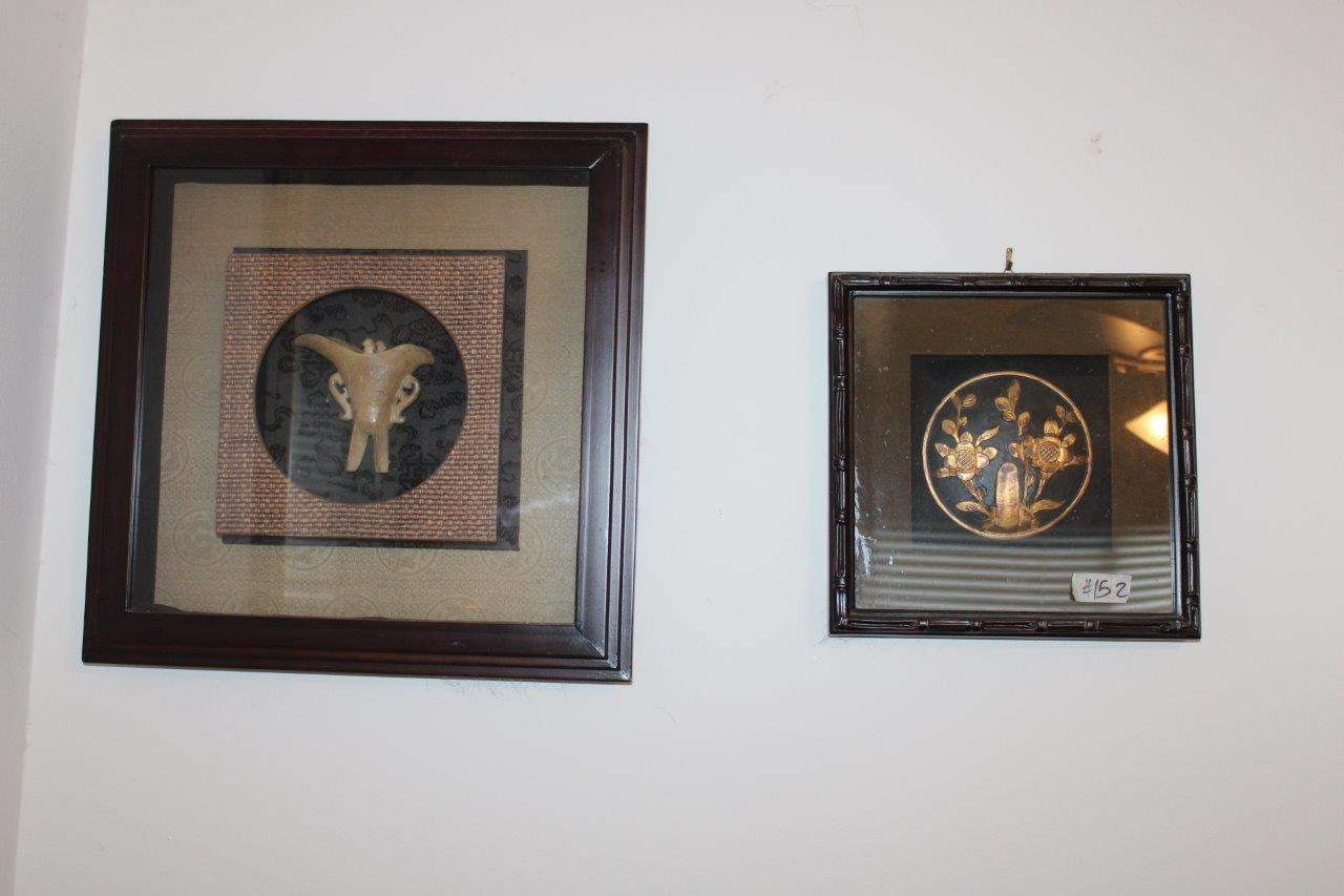 Lot#152 2 Oriental Shadow Boxes  (main image)