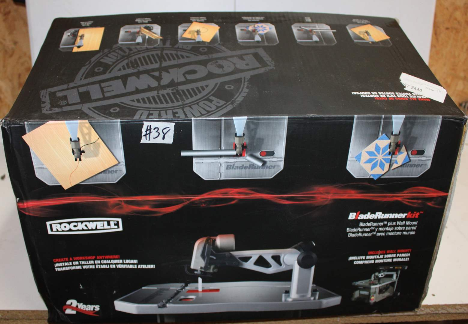 Lot#38 Rockwell BladeRunner kit  (main image)